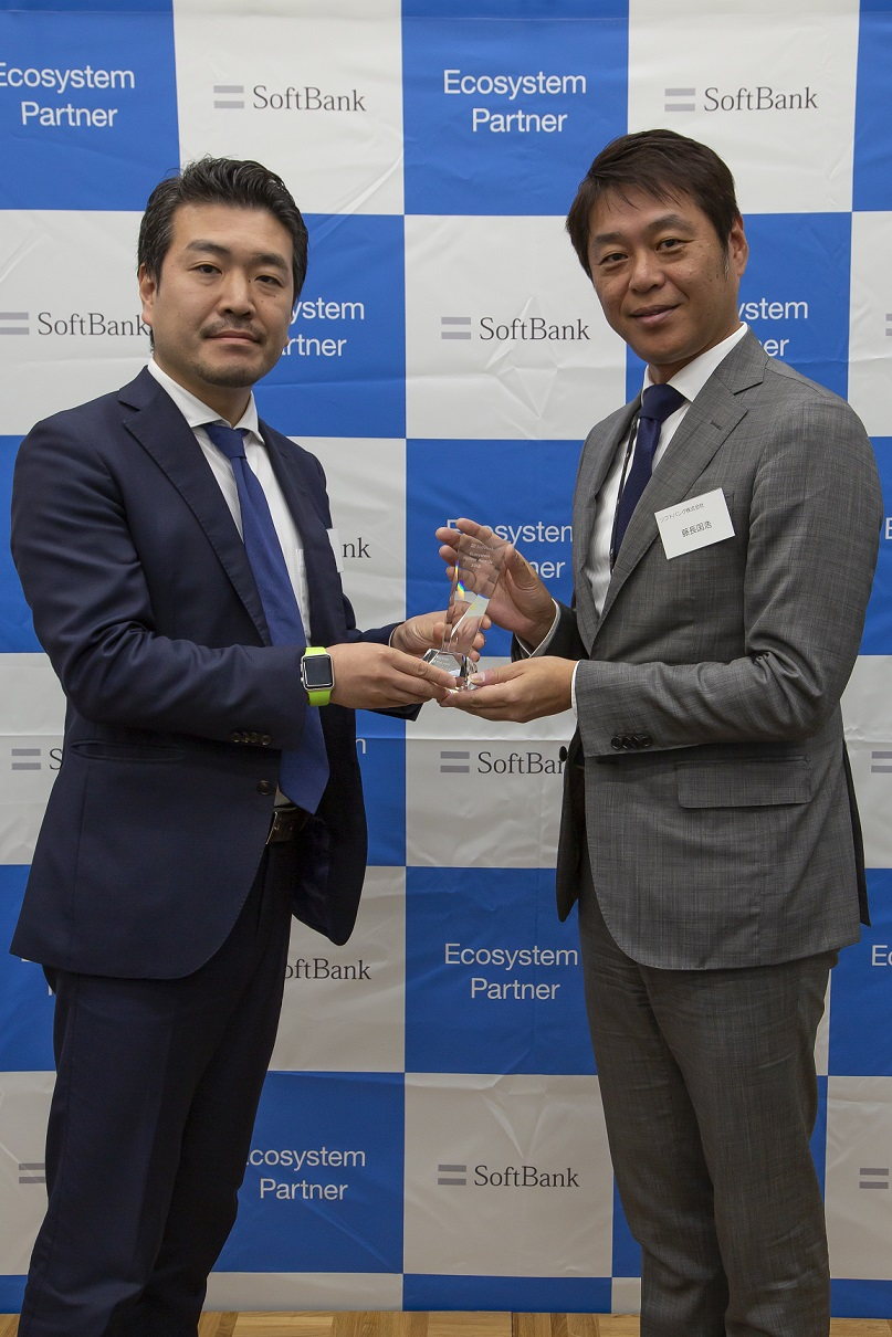 Cogmo Attendが「Partner Of The Year」受賞